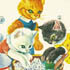 Antiques & Auction News Article: Like Rays Of Sunshine: Little Golden Books
