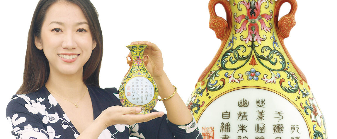 Chinese Vase Purchased For One Pound In U.K. Charity Shop Sells For L484,000 ($487,955)